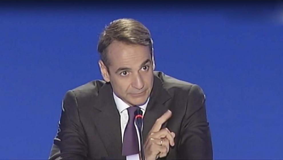 Kyriakos Mitsotakis: The Prespa Agreement can't change