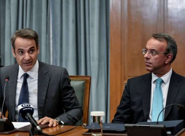 Mitsotakis to chair economic policy council meeting