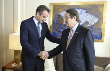 Anastasiades, Mitsotakis spoke on the phone, discussed meetings in New York