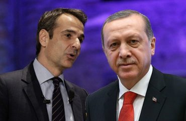 The Mitsotakis-Erdogan meeting and what can be expected from it