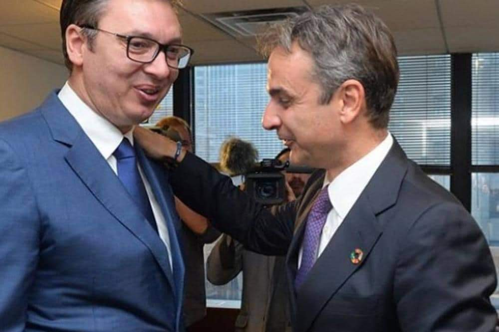 Vucic asked Mitsotakis not to change Greece's stance towards Kosovo's independence