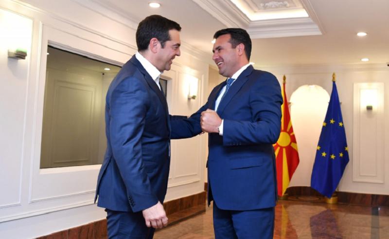 Tsipras met with Zaev in Skopje