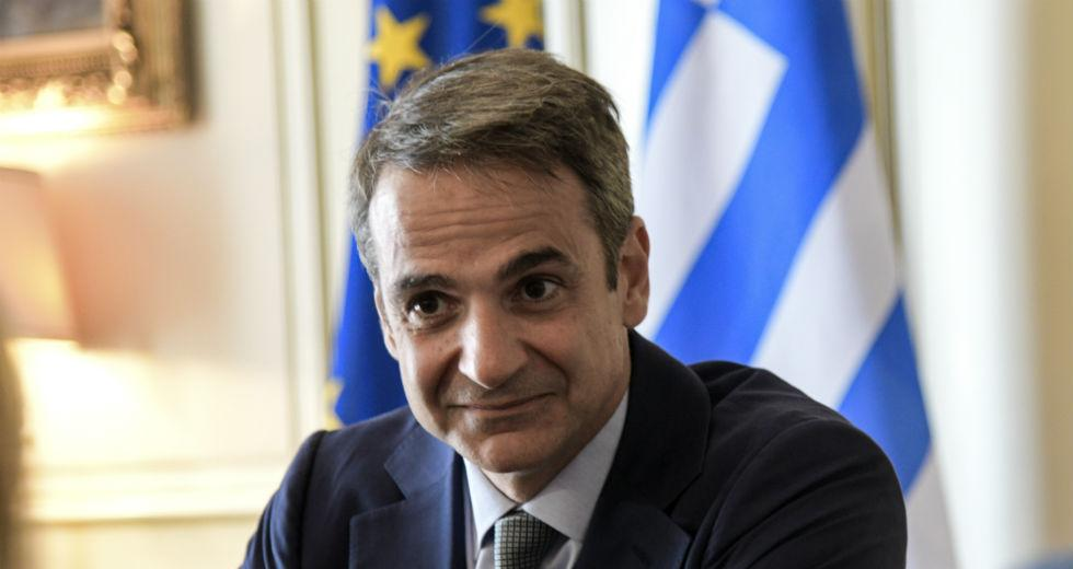 Mitsotakis' trip to New York: All for nothing