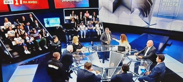 Bulgaria's Central Election Commission: Siderov violated rules on TV talk show