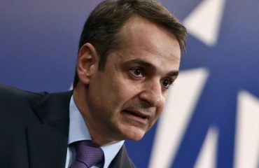 Greece absent from the discussion on reforms in financial policy