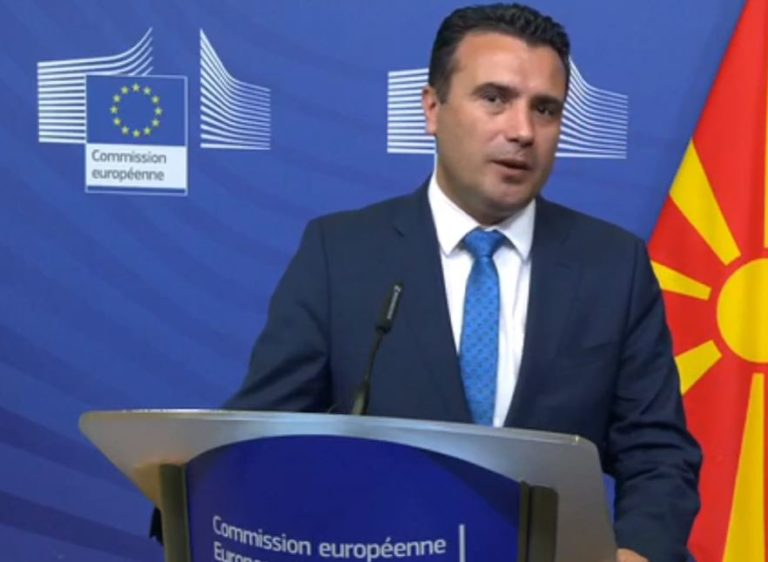 Zaev urges EU: If you do not open negotiations you punish the Prespa Agreement