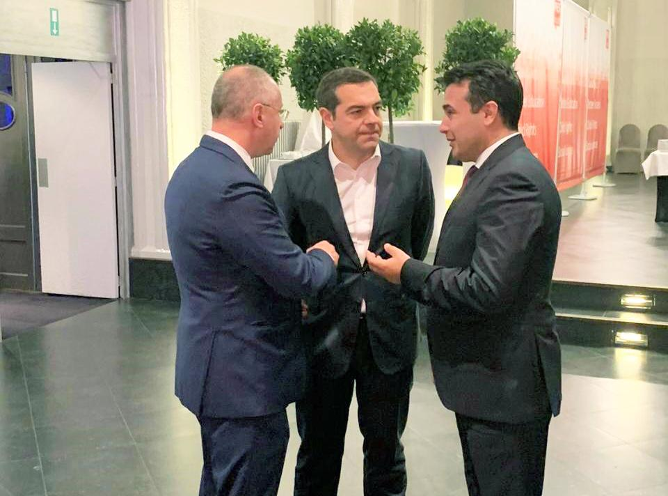 Tsipras at the European Socialists and KINAL's isolation through… the Prespa Agreement