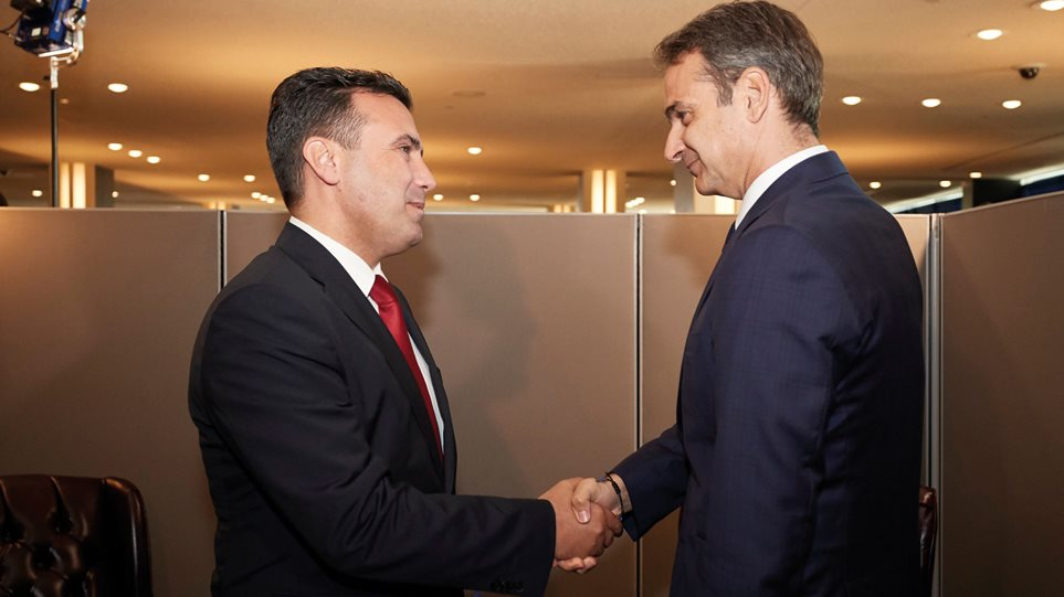 Kyriakos Mitsotakis in favor of North Macedonia's accession prospects