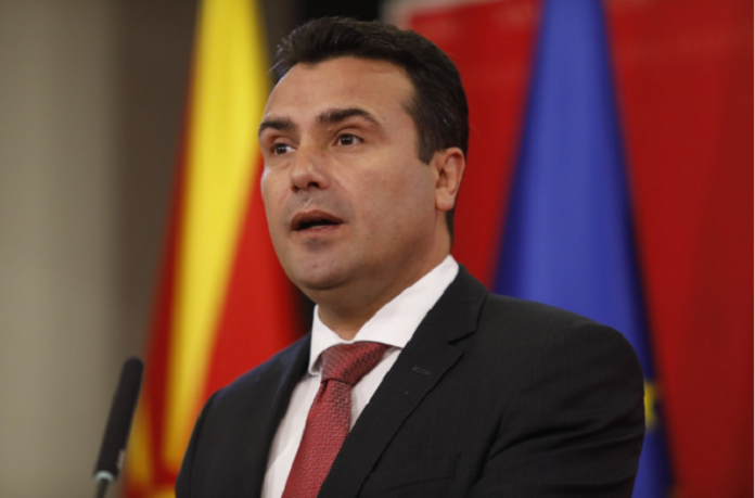 North Macedonia: Zoran Zaev to propose early parliamentary elections as soon as possible