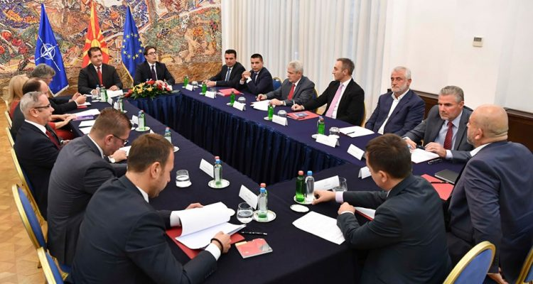 Early elections on April 12, 2020 in North Macedonia