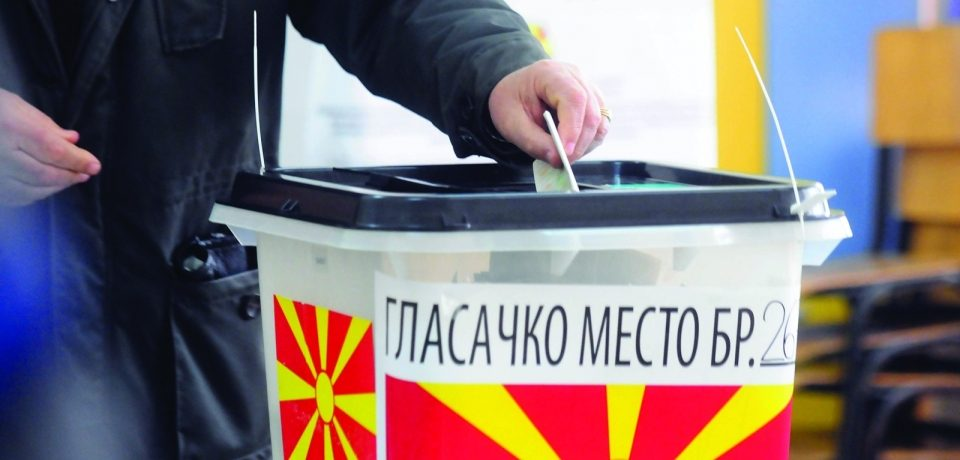 Spring elections in North Macedonia, but what next?