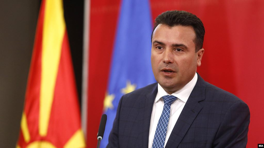 Too early to discuss the technical government, Zaev says