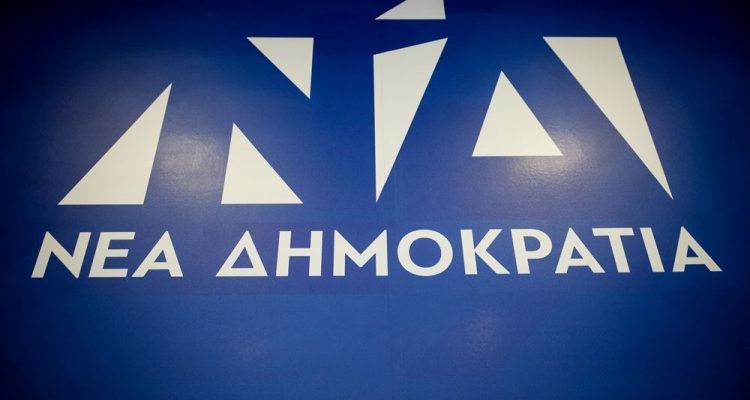 New Democracy presents the vote of Greeks abroad as a success