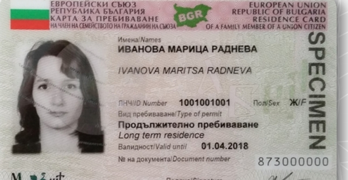 Bulgaria issued 11 864 first residence permits in 2018 – Eurostat