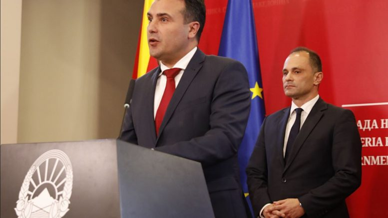 Zaev: We are proceeding with the implementation of the Prespa Agreement