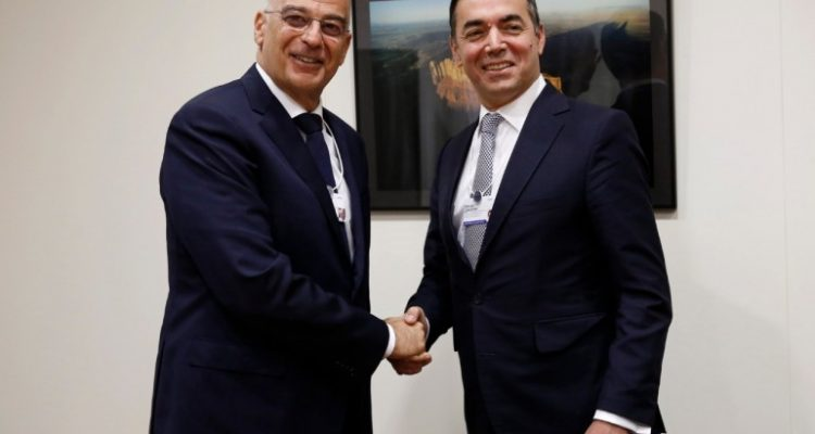 Dendias and Dimitrov agreed on intensifying bilateral co-operation