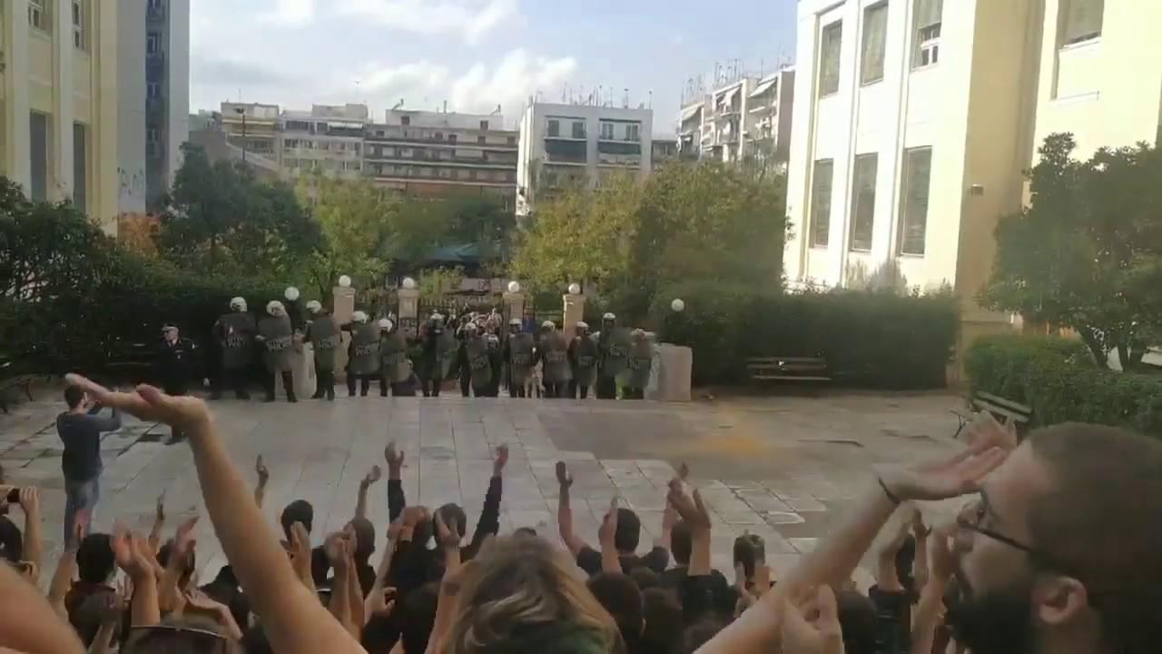 Police Units storm Athens University of Economics and Business