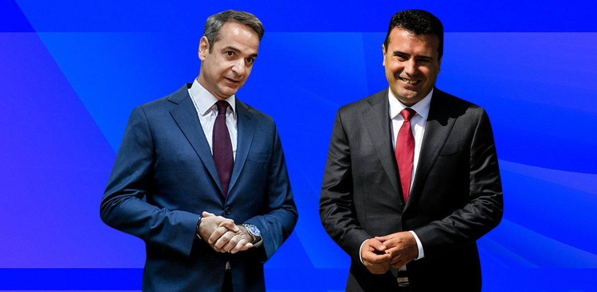 Mitsotakis to meet with Zaev for the second time