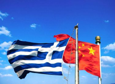 "Greece, China work towards expanding their ""business"" cooperation"