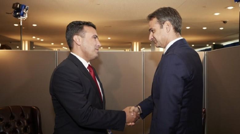 Kyriakos Mitsotakis supports North Macedonia's European prospects