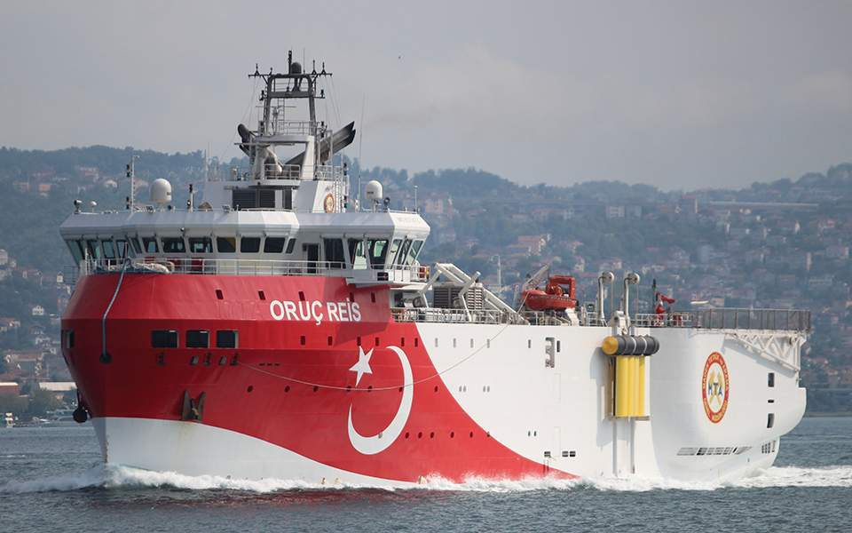Cyprus condemns Turkey's newest illegal activity within the Cypriot EEZ