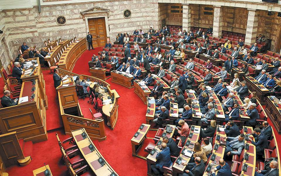 Parliament debate on constitutional revision begins