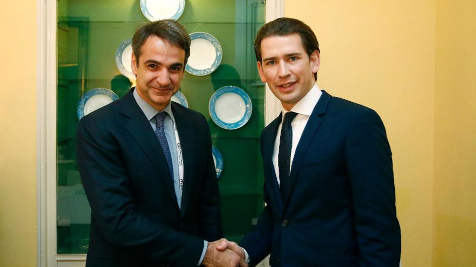 Greek PM to attend EPP conference in Zagreb tomorrow