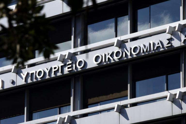 Greek Finance Ministry initiatives gathering pace