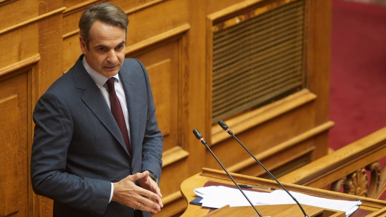 Mitsotakis to his party members: If the President of the Republic is not elected with absolute majority, this government will fall
