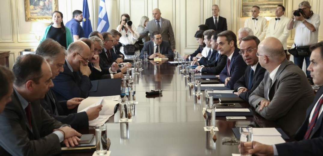 Cabinet meeting in progress – Mitsotakis: 30 bills by year's end