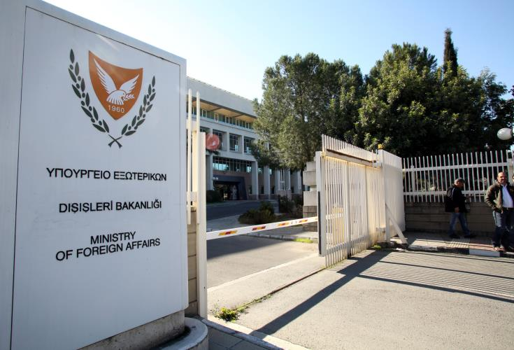 Cypriot Ministry of Foreign Affairs denounces the signing of Memorandum of Understanding between Turkey and Libya