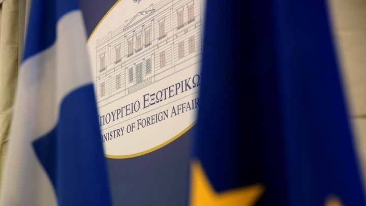 Greek Ministry of Foreign Affairs: We denounce the statements by the Turkish leadership