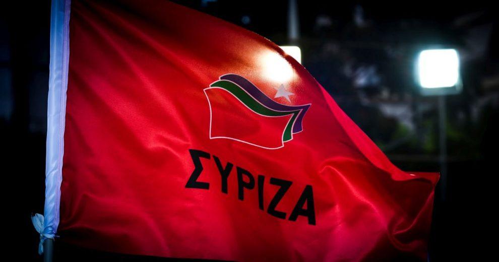 SYRIZA: Three questions around the Mitsotakis-Erdogan meeting
