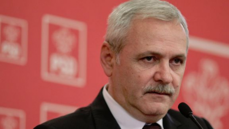 Romania: Dragnea's request for sentence reversal was denied