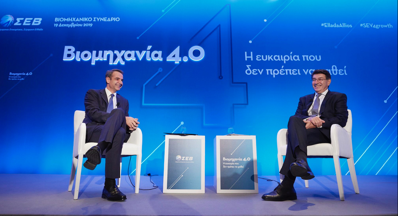 Mitsotakis: Strike restrictions and Industrial Conference