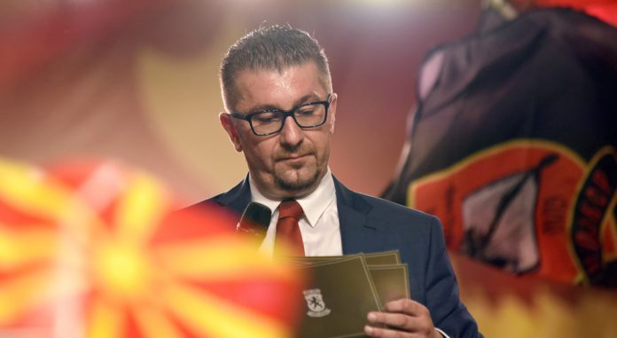 Reactions following Mickoski's statement on the Prespa Agreement