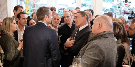 Kyriakos Mitsotakis: Only the Continental Shelf and EEZ in The Hague
