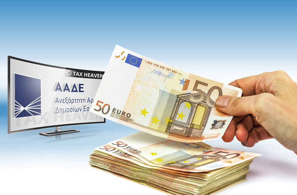 About one in two Greeks owes money to the Tax Office