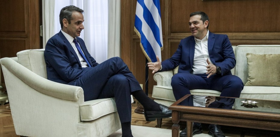Greece: Mitsotakis to brief political leaders on Friday
