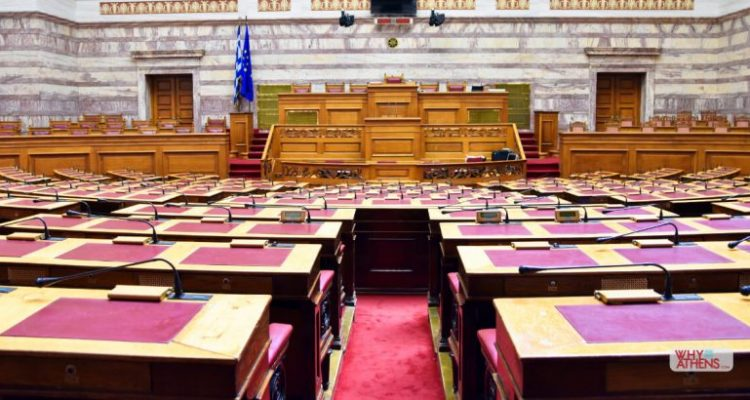 Government to table electoral law amendment in parliament