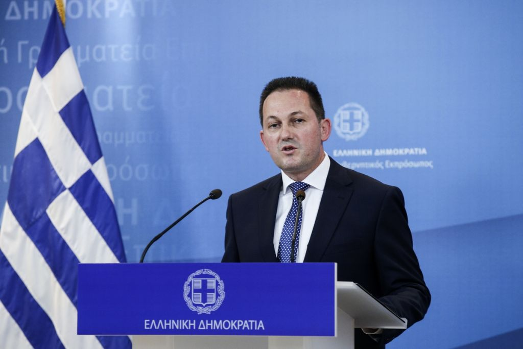 Greece: The Mitsotakis administration re-establishes the Ministry of Migration