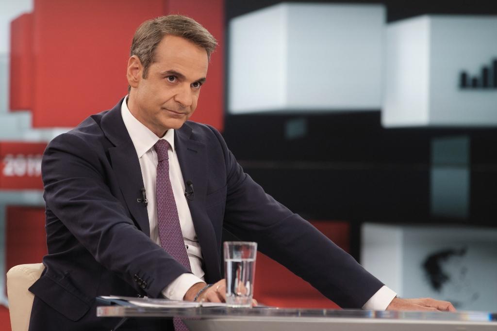 Mitsotakis: Sakellaropoulou nomination ushers in new era