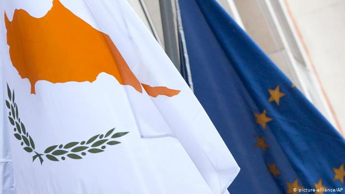 Cyprus Gov condemns Turkey's newly illegal drilling