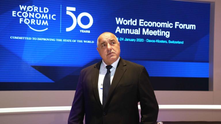 Borissov: Bulgaria consistently supports Western Balkans' European course