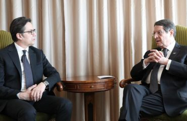 Anastasiades met with the President of North Macedonia