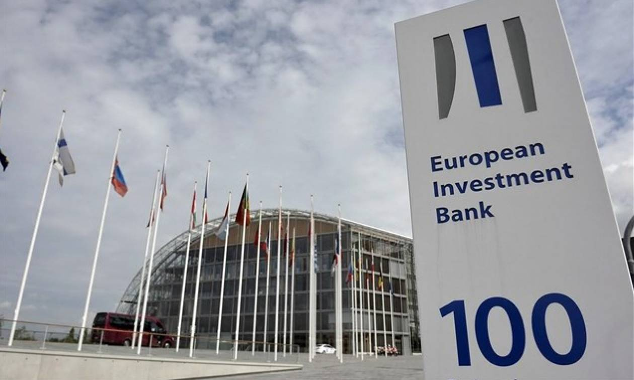 EIB grants Greece an additional 330 million-euro loan