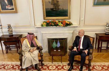 Dendias: Greece-Saudi Arabia relations have gained momentum