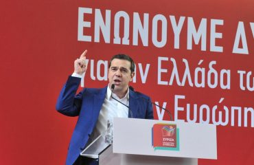 SYRIZA extends the hand of friendship to KINAL in view of an electoral surprise