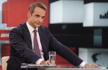 Mitsotakis: Greece's problems with Turkey are EU problems