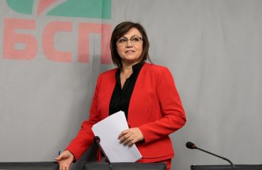 Bulgaria: We live in fear and institutional war, says the BSP